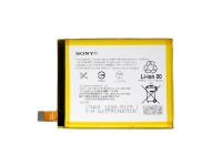 Acumulator Sony LIS1579ERPC Bulk