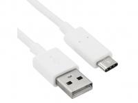 Cablu Date USB - USB Type-C 2m alb
