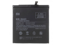 Acumulator Xiaomi BM4C Bulk