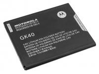 Acumulator Motorola GK40 Bulk