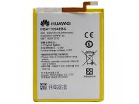 Acumulator Huawei HB417094EBC Bulk