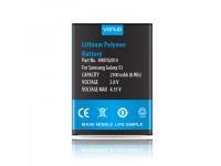 Acumulator pentru Samsung I9300 Galaxy S III 2100 mA Vonuo Blister Original