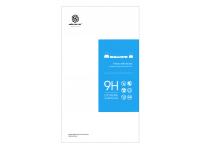 Folie Protectie Ecran Nillkin pentru Huawei Honor 10, Sticla securizata, H+ 02mm, Blister