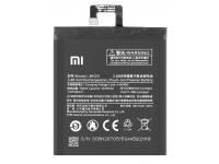 Acumulator Xiaomi Mi 5c BN20, Bulk