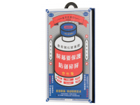 Folie Protectie Fata si Spate Remax pentru Apple iPhone X / Apple iPhone XS, Sticla securizata, Full Cover, Full Glue, Alba, Blister