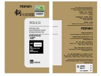 Folie Protectie Ecran Mofi pentru Huawei Mate 10 Lite, Sticla securizata, Full Face, Full Glue, Neagra, Blister