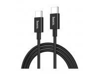 Cablu Date si Incarcare USB Type-C la USB Type-C HOCO X23, 1 m, Negru, Blister