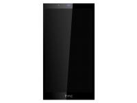 Display - Touchscreen Negru HTC Desire 530 Versiune CT4F1852FPC