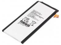 Acumulator Samsung Galaxy A8 A800 / Samsung Galaxy A8 Duos A800, AEB-BA800AB, Bulk