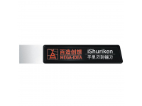Clips metalic pentru desfacut carcase Qianli iShuriken T0.2mm / varf drept