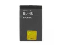 Acumulator Nokia BL-4U