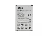 Acumulator LG G3 Bulk