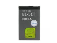 Acumulator Nokia BL-5CT Swap Bulk