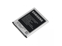 Acumulator Samsung I9300 Galaxy S III Bulk