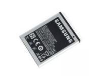 Acumulator Samsung EB484659V