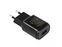 Adaptor priza LG MCS-04ER Original