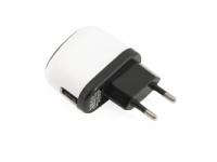 Adaptor priza Universal pentru USB