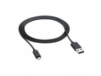 Cablu de date Nokia CA-190CD