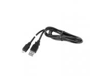 Cablu date LG MicroUSB SGDY0018801 Original