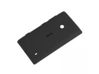 Capac baterie Nokia Lumia 520