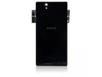 Capac baterie Sony Xperia Z