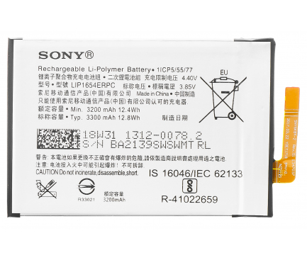 Acumulator Sony Xperia L2 LIP1654ERPC, Bulk