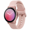 Ceas Bluetooth Samsung Galaxy Watch Active2, Aluminium, 44mm, Roz Auriu, Blister Original SM-R820NZDAROM