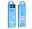 Cablu date MicroUSB HOCO Rapid X1 1m Alb Blister Original