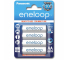 Set 4 x baterii reincarcabile Panasonic Eneloop R6/AA 1900mAh,  Blister
